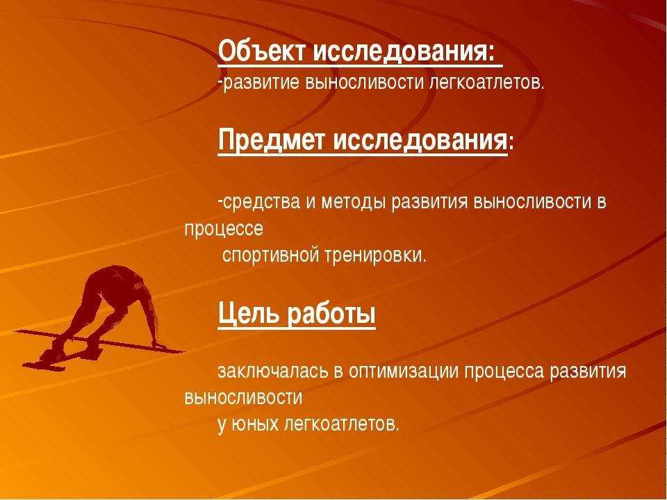 Усталость – не помеха в достижении цели благодаря групповым силовым тренировкам!