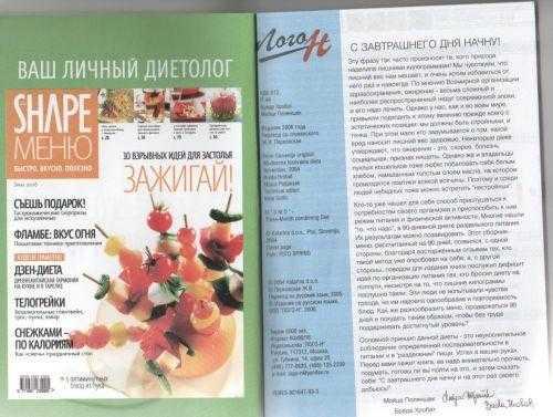 Рецепты раздельного питания с фото.  примерное меню раздельного питания для похудения на каждый день