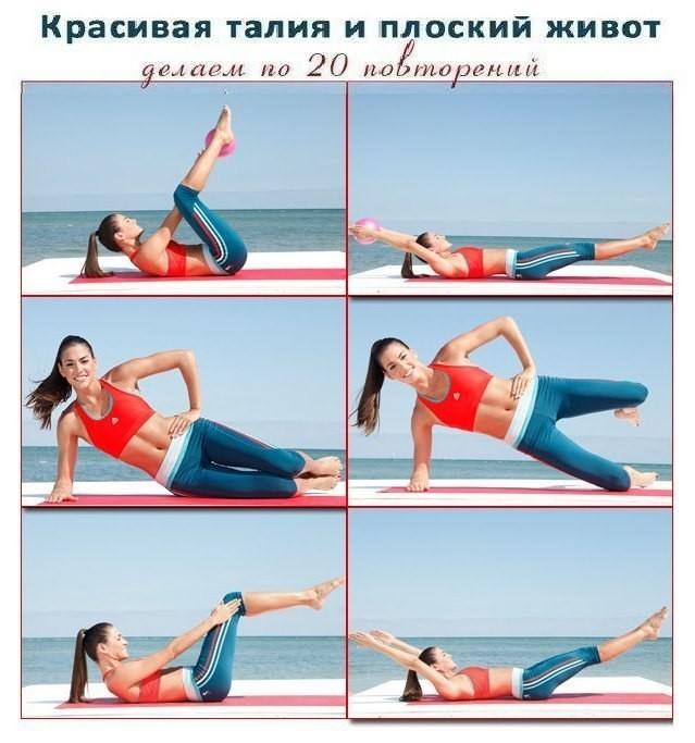 Как быстро уменьшить талию: лучшие упражнения дома и в тренажерном зале