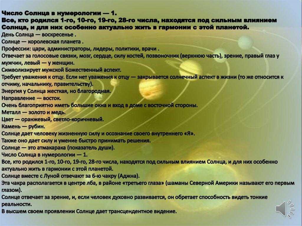 Показатели здоровья детей и подростков в россии