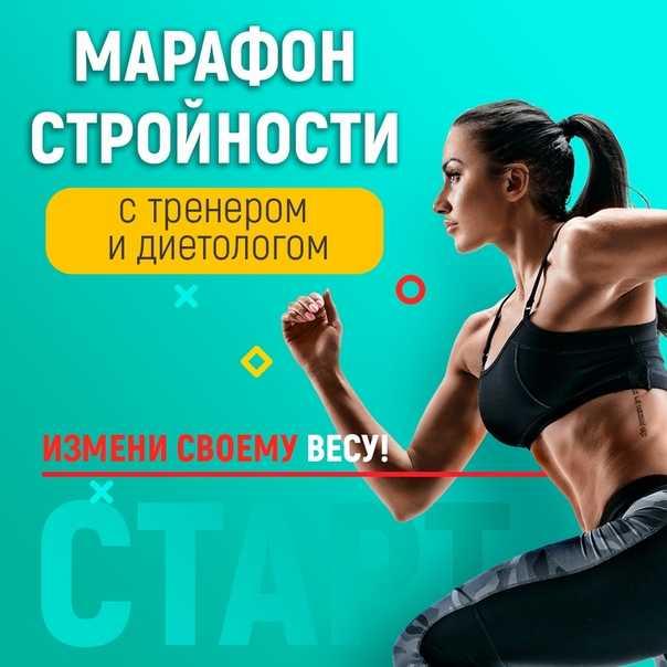 Эластичная лента: полное руководство + 25 упражнений!