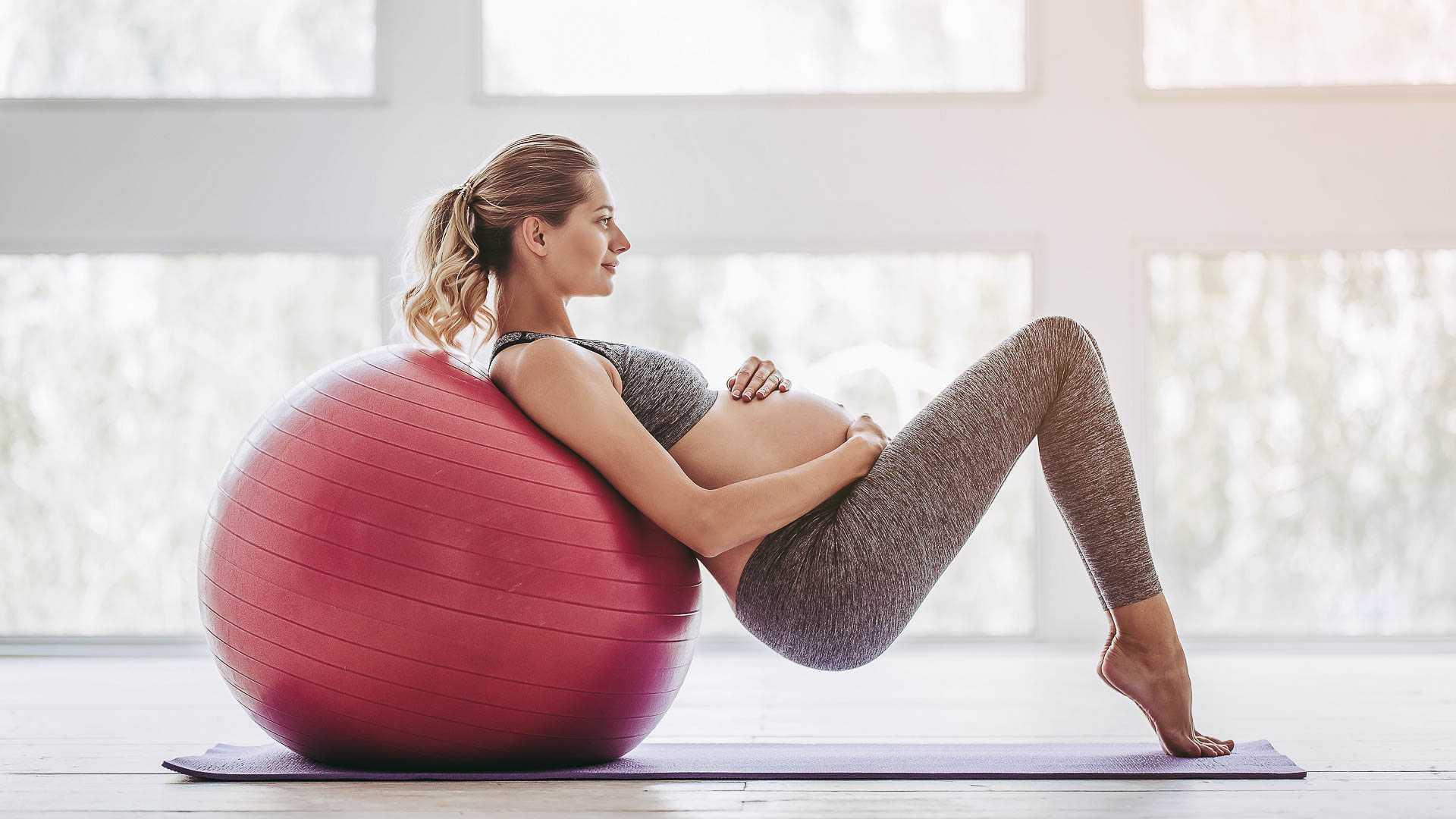 Программа фитнеса для беременных с трейси андерсон