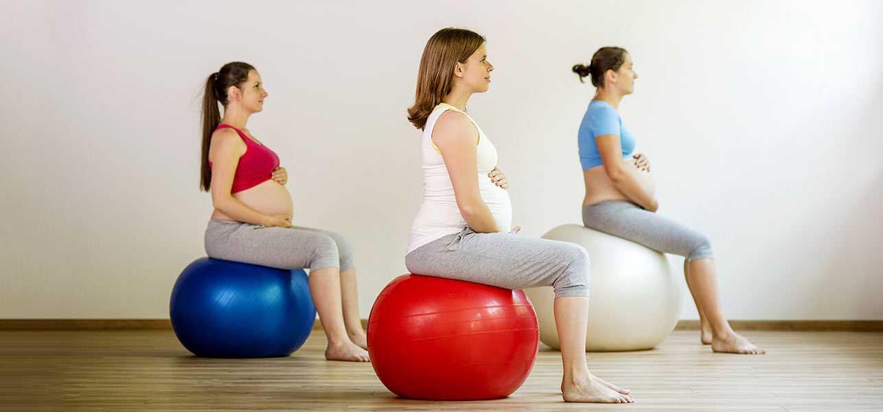 Физкультура во время беременности: правила безопасности