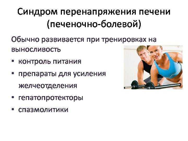 Программа тренировок на выносливость: упражнения, особенности