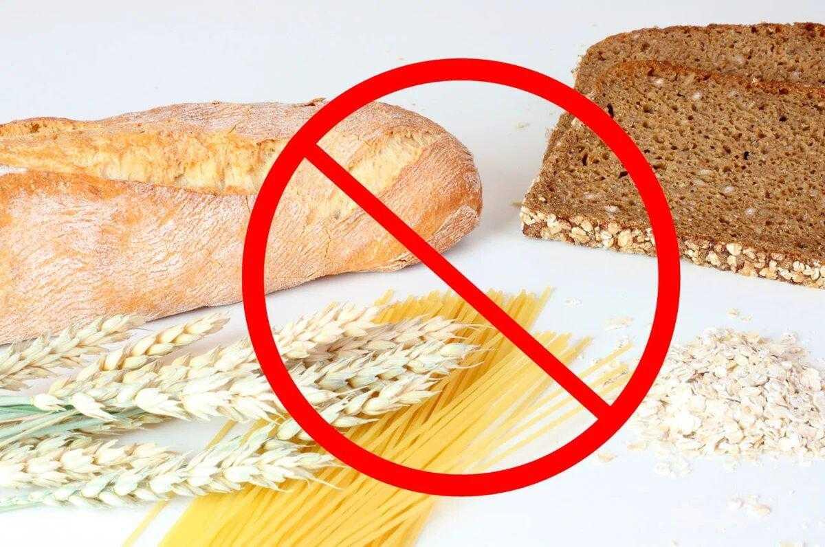 Что можно и чего нельзя при безглютеновой диете | профилекторий