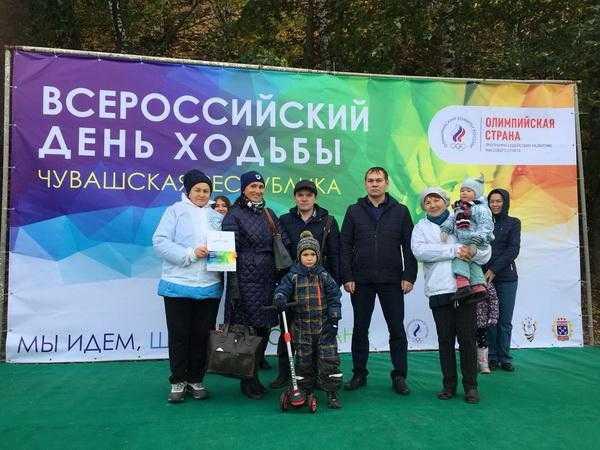 Всероссийский день ходьбы в спортивном духе россияне отмечают 29 сентября 2018 года - 1rre