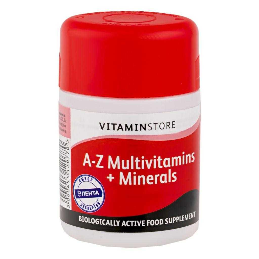 Лучшие витамины для поднятия иммунитета