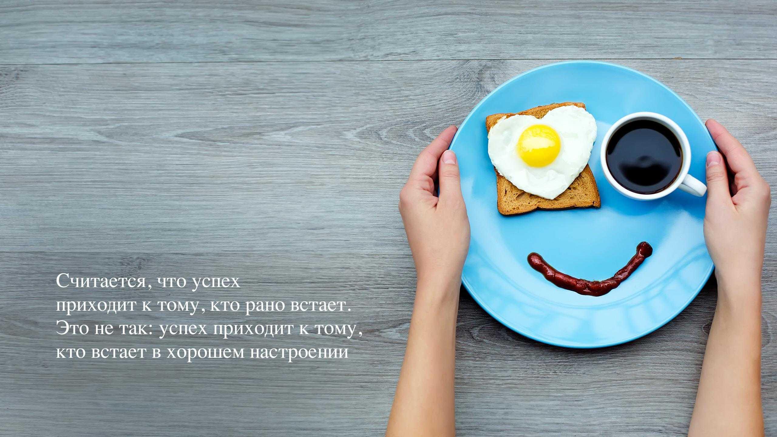 Пожелания с добрым утром любимой красивые⋆ мегапозитив