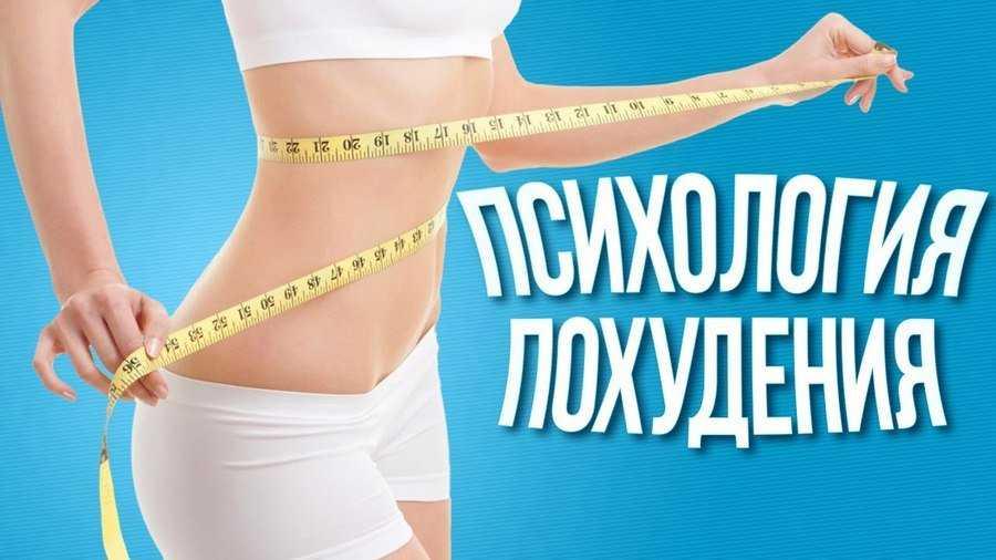 О похудении женщин: что худеет в первую очередь, этапы похудения тела