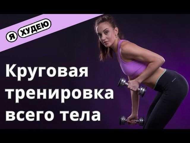 Кардио-тренировка для похудения: 10 упражнений (фото)