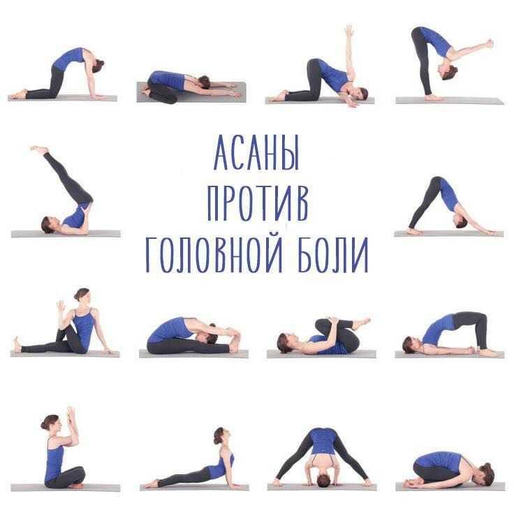 Топ-20 лучших асан из йоги на живот и кор (с ФОТО)