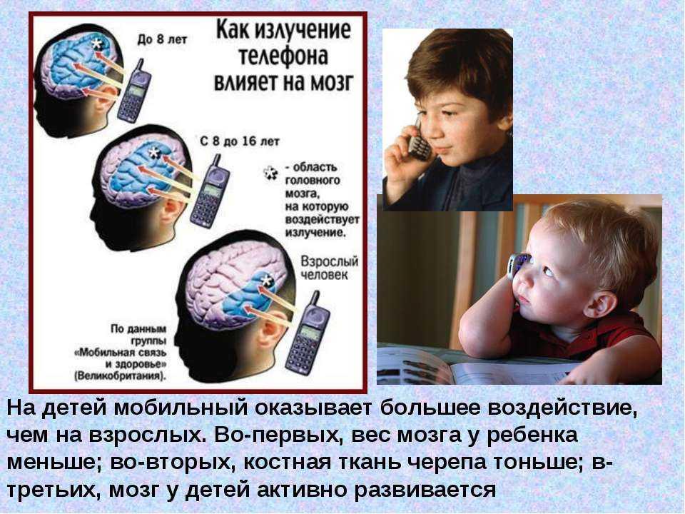 Постоянное использование мобильного телефона может повлиять на личную жизнь