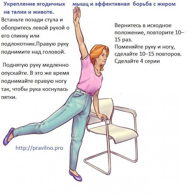 Гимнастика за рабочим столом
