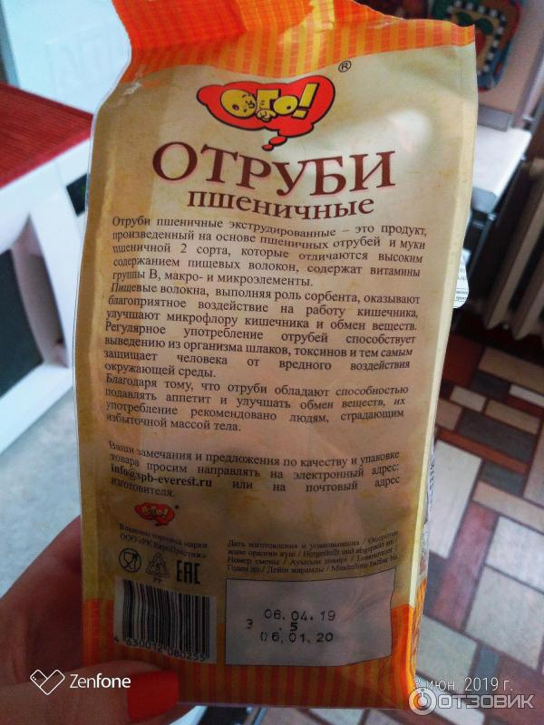 Употребление отрубей грозит проблемами с пищеварением // нтв.ru