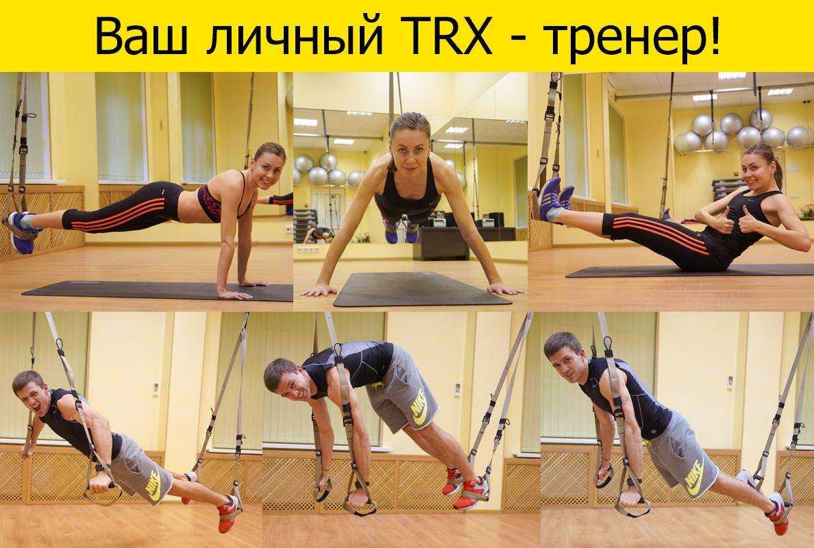 Петли trx: эффективные упражнения