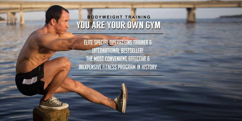 30 упражнений с собственным весом, которые приведут вас в форму - лайфхакер