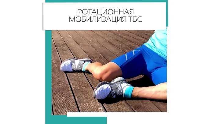 Сидячий образ жизни негативно сказывается на гибкости суставов области таза Предлагаем вам эффективные комплексы упражнений на раскрытие тазобедренных суставов