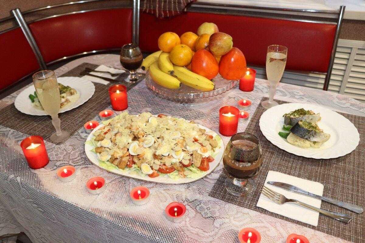 Что приготовить на романтический ужин для двоих быстро и недорого
