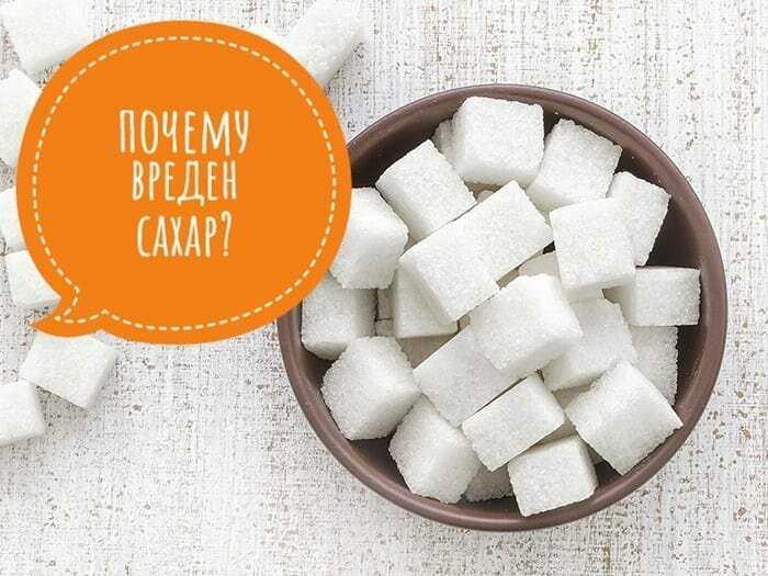 Чем можно заменить сахар при правильном питании, похудении и выпечке
