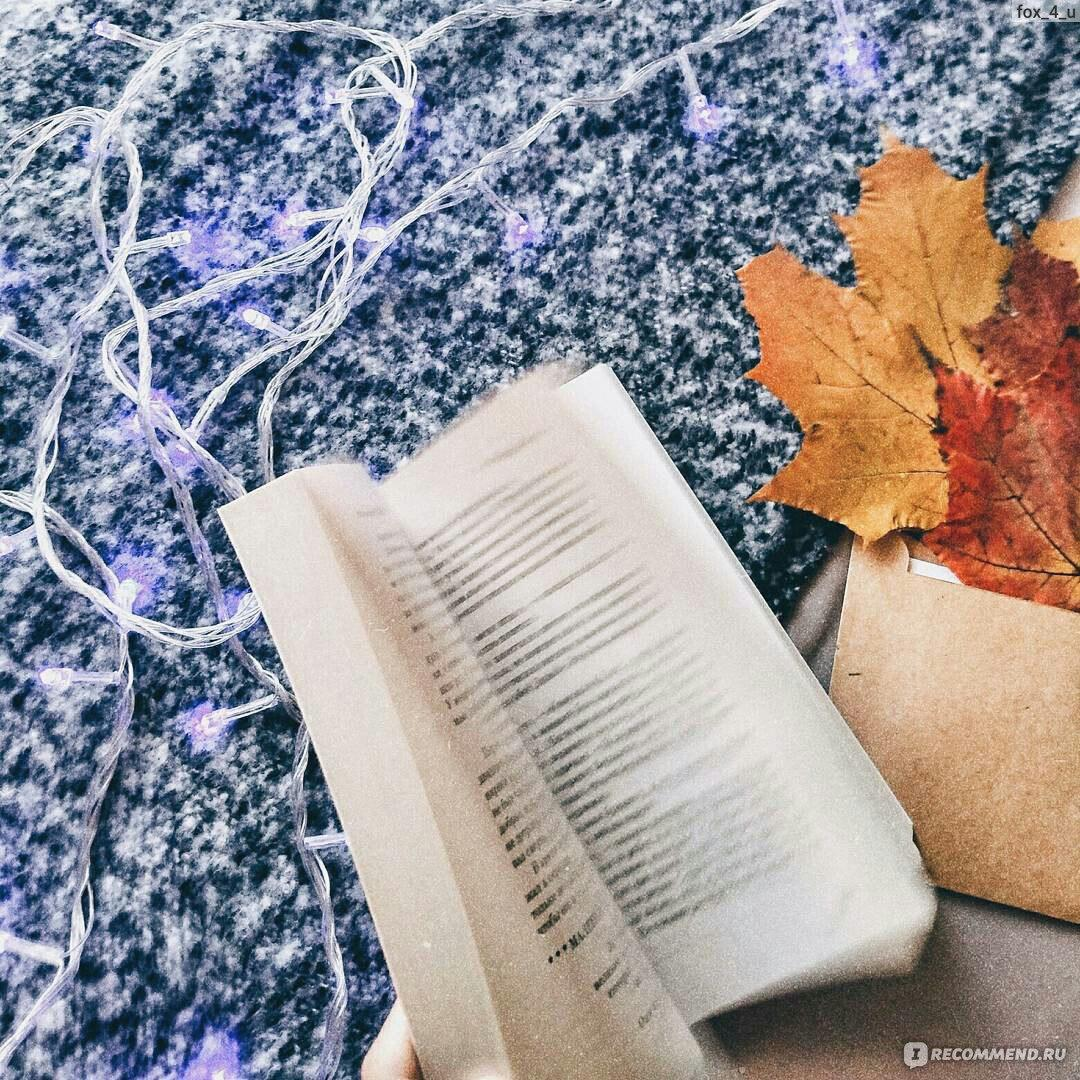 Что точно стоит прочитать этой зимой