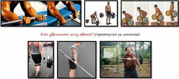 Спорт это самые опасные и бесполезные силовые упражнения