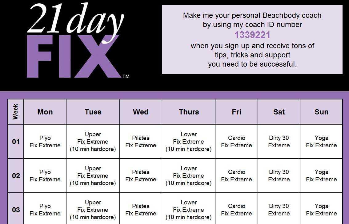 21 Day Fix с Отумн Калабрес от BeachBody - программа, которая поможет вам создать стройную фигуру, рельефные мышцы, упругие формы и гибкое пластичное тело