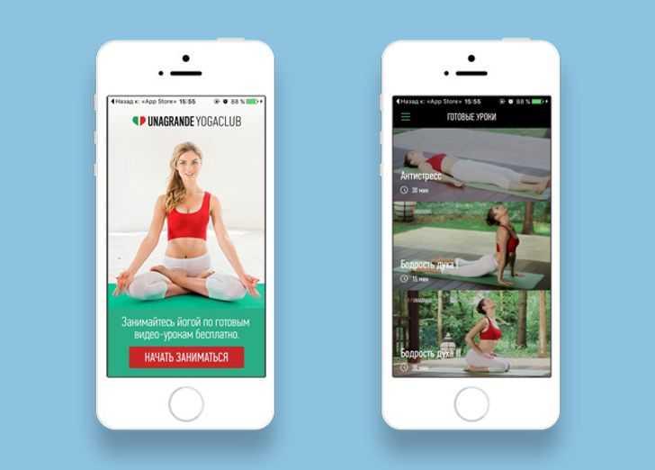 Лучшие приложения для занятий фитнесом