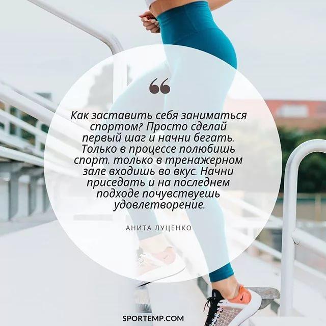 Как заставить ребенка заниматься спортом: что делать если не хочет, советы психолога, мотивация, как мотивировать